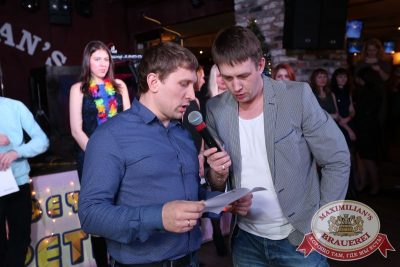День именинника, 12 декабря 2015 - Ресторан «Максимилианс» Екатеринбург - 11