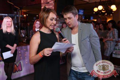 День именинника, 12 декабря 2015 - Ресторан «Максимилианс» Екатеринбург - 12