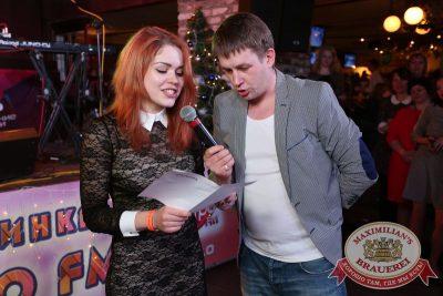 День именинника, 12 декабря 2015 - Ресторан «Максимилианс» Екатеринбург - 13