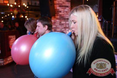 День именинника, 12 декабря 2015 - Ресторан «Максимилианс» Екатеринбург - 14