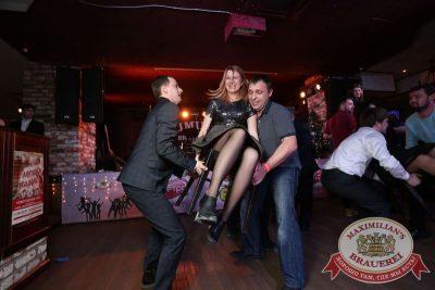 День именинника, 12 декабря 2015 - Ресторан «Максимилианс» Екатеринбург - 15