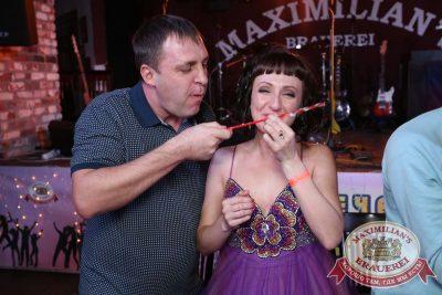 День именинника, 12 декабря 2015 - Ресторан «Максимилианс» Екатеринбург - 17