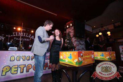 День именинника, 12 декабря 2015 - Ресторан «Максимилианс» Екатеринбург - 19