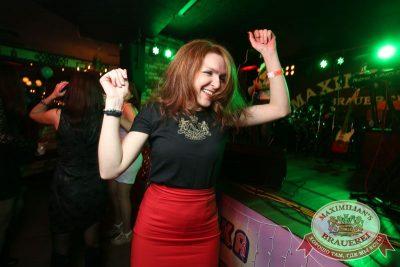День именинника, 12 декабря 2015 - Ресторан «Максимилианс» Екатеринбург - 24