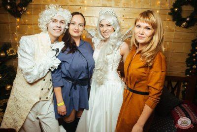 День именинника, 14 декабря 2018 - Ресторан «Максимилианс» Екатеринбург - 1