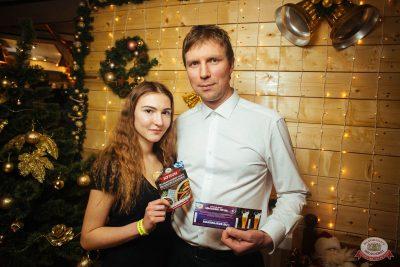 День именинника, 14 декабря 2018 - Ресторан «Максимилианс» Екатеринбург - 10