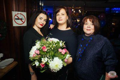 День именинника, 14 декабря 2018 - Ресторан «Максимилианс» Екатеринбург - 12