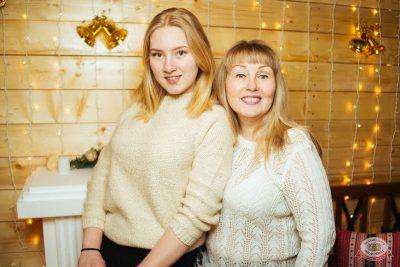 День именинника, 14 декабря 2018 - Ресторан «Максимилианс» Екатеринбург - 14