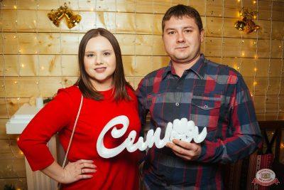 День именинника, 14 декабря 2018 - Ресторан «Максимилианс» Екатеринбург - 16