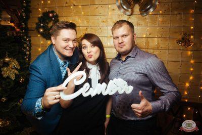 День именинника, 14 декабря 2018 - Ресторан «Максимилианс» Екатеринбург - 17
