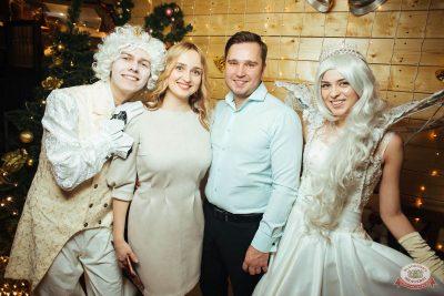 День именинника, 14 декабря 2018 - Ресторан «Максимилианс» Екатеринбург - 2