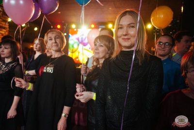 День именинника, 14 декабря 2018 - Ресторан «Максимилианс» Екатеринбург - 21
