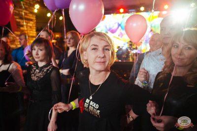 День именинника, 14 декабря 2018 - Ресторан «Максимилианс» Екатеринбург - 22