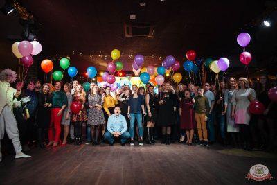 День именинника, 14 декабря 2018 - Ресторан «Максимилианс» Екатеринбург - 23