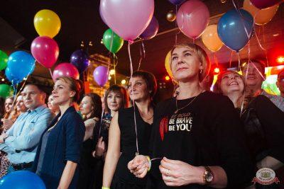 День именинника, 14 декабря 2018 - Ресторан «Максимилианс» Екатеринбург - 25