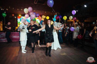 День именинника, 14 декабря 2018 - Ресторан «Максимилианс» Екатеринбург - 28
