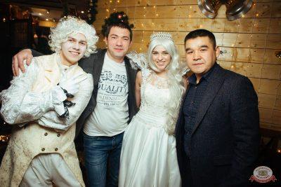 День именинника, 14 декабря 2018 - Ресторан «Максимилианс» Екатеринбург - 3