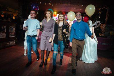 День именинника, 14 декабря 2018 - Ресторан «Максимилианс» Екатеринбург - 30