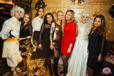 День именинника, 14 декабря 2018 - Ресторан «Максимилианс» Екатеринбург - 4
