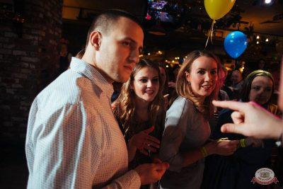День именинника, 14 декабря 2018 - Ресторан «Максимилианс» Екатеринбург - 40