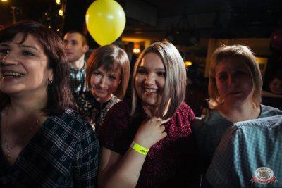 День именинника, 14 декабря 2018 - Ресторан «Максимилианс» Екатеринбург - 41