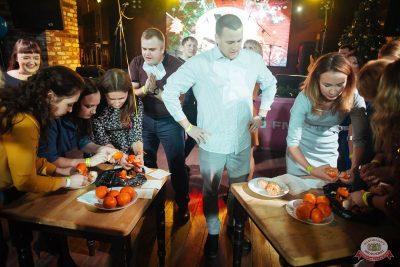 День именинника, 14 декабря 2018 - Ресторан «Максимилианс» Екатеринбург - 43