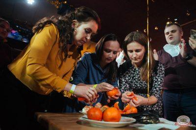 День именинника, 14 декабря 2018 - Ресторан «Максимилианс» Екатеринбург - 44