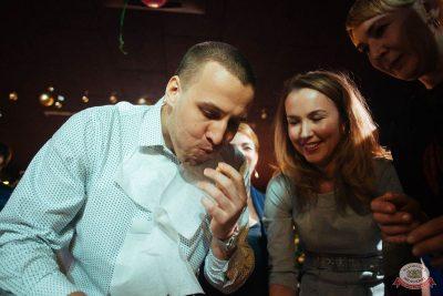 День именинника, 14 декабря 2018 - Ресторан «Максимилианс» Екатеринбург - 45