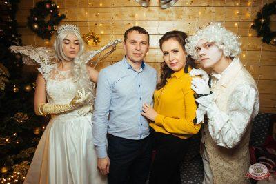 День именинника, 14 декабря 2018 - Ресторан «Максимилианс» Екатеринбург - 5