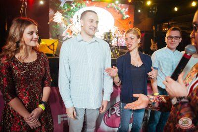 День именинника, 14 декабря 2018 - Ресторан «Максимилианс» Екатеринбург - 50