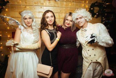 День именинника, 14 декабря 2018 - Ресторан «Максимилианс» Екатеринбург - 7