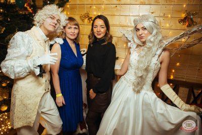 День именинника, 14 декабря 2018 - Ресторан «Максимилианс» Екатеринбург - 8