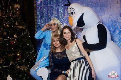 День именинника, 14 декабря 2019 - Ресторан «Максимилианс» Екатеринбург - 10