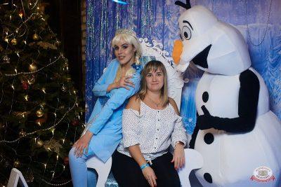 День именинника, 14 декабря 2019 - Ресторан «Максимилианс» Екатеринбург - 12