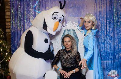 День именинника, 14 декабря 2019 - Ресторан «Максимилианс» Екатеринбург - 18