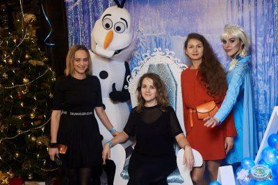 День именинника, 14 декабря 2019 - Ресторан «Максимилианс» Екатеринбург - 19
