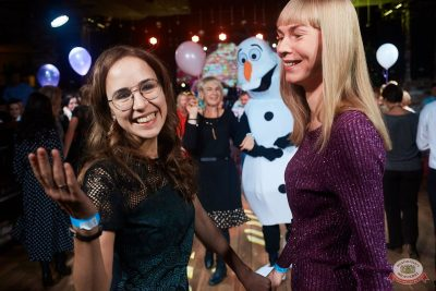 День именинника, 14 декабря 2019 - Ресторан «Максимилианс» Екатеринбург - 22