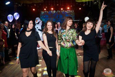 День именинника, 14 декабря 2019 - Ресторан «Максимилианс» Екатеринбург - 24