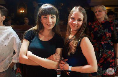 День именинника, 14 декабря 2019 - Ресторан «Максимилианс» Екатеринбург - 30