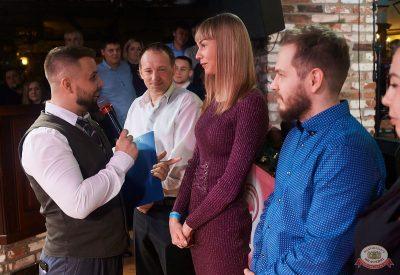 День именинника, 14 декабря 2019 - Ресторан «Максимилианс» Екатеринбург - 35