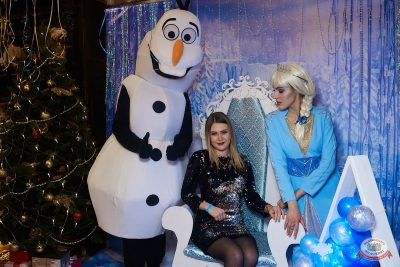 День именинника, 14 декабря 2019 - Ресторан «Максимилианс» Екатеринбург - 4