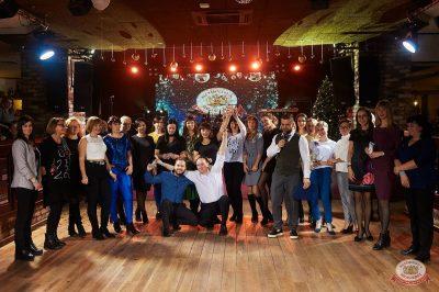 День именинника, 14 декабря 2019 - Ресторан «Максимилианс» Екатеринбург - 44