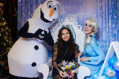 День именинника, 14 декабря 2019 - Ресторан «Максимилианс» Екатеринбург - 5