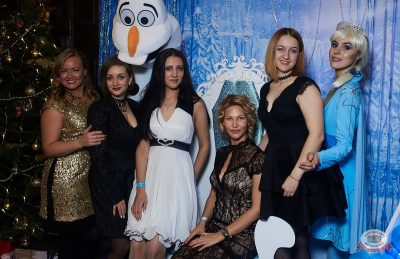 День именинника, 14 декабря 2019 - Ресторан «Максимилианс» Екатеринбург - 55