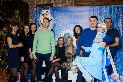 День именинника, 14 декабря 2019 - Ресторан «Максимилианс» Екатеринбург - 58