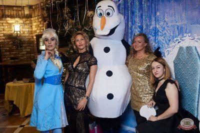 День именинника, 14 декабря 2019 - Ресторан «Максимилианс» Екатеринбург - 8