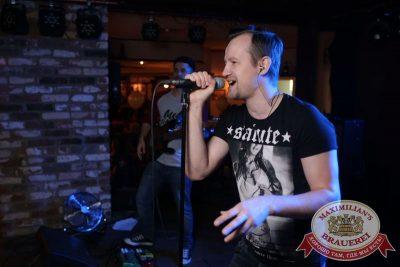 День именинника, 14 ноября 2015 - Ресторан «Максимилианс» Екатеринбург - 03