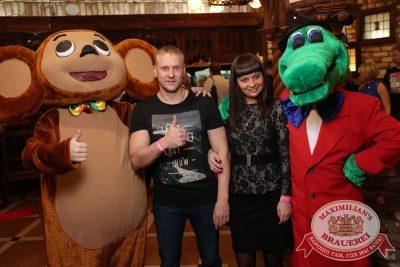 День именинника, 14 ноября 2015 - Ресторан «Максимилианс» Екатеринбург - 05
