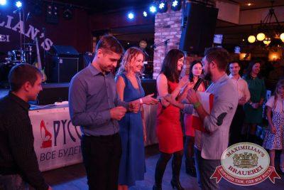 День именинника, 14 ноября 2015 - Ресторан «Максимилианс» Екатеринбург - 12