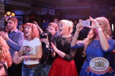 День именинника, 14 ноября 2015 - Ресторан «Максимилианс» Екатеринбург - 19